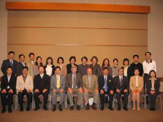 2006 - Annual Scientific Meetin