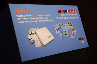 2010 Day 1- 38th Annual Scientific Meeting