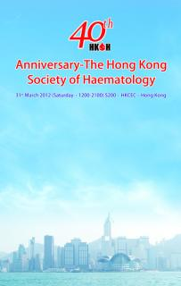2012 - 40th Anniversary-The Hong Kong Society of Haematology
