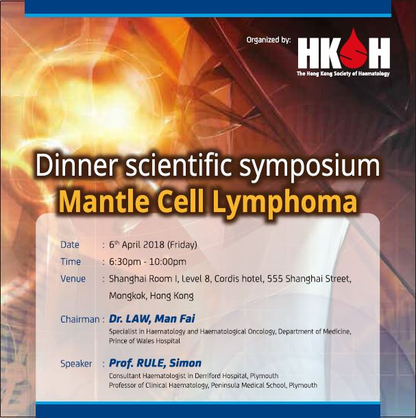 <Cancelled> MCL Scientific Symposium, 6 April 2018