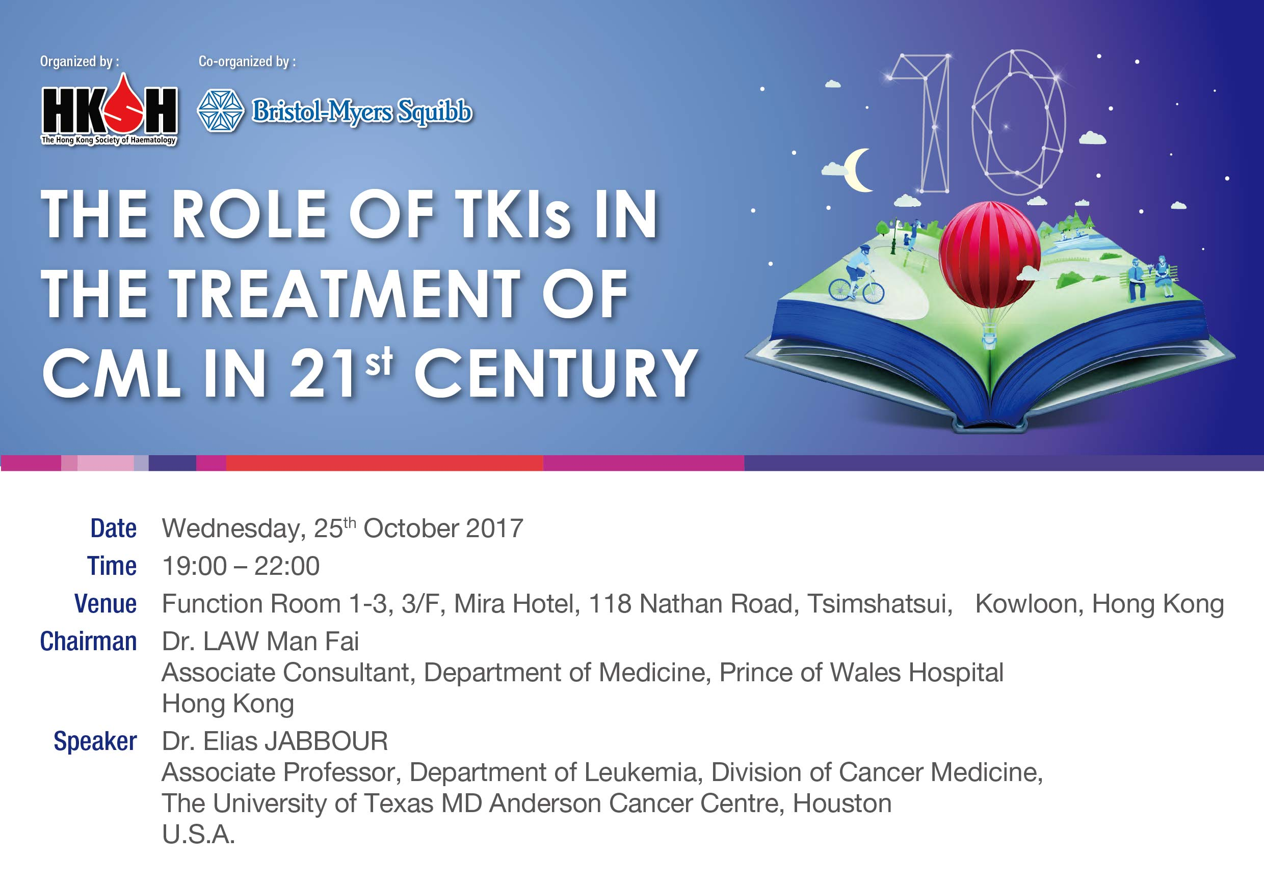 CML lecture, 25 October 2017